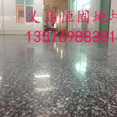 义乌耐磨地坪施工液态固化剂地坪商用地坪