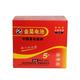 金昊 厂家批发  7号电池 鼠标电池 2粒卡装7号电池  供外贸 环保电池 7号电池直销