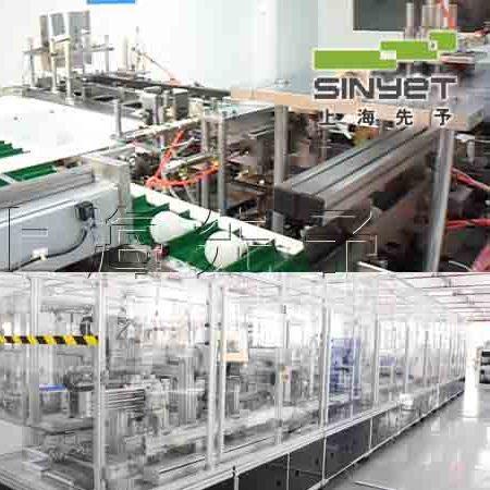 LED制造机械|智能LED灯生产线设备|上海先予工业自动化设备有限公司