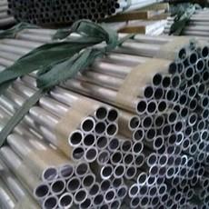 国标AL6061铝管,6061-T6铝管