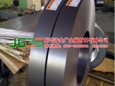 批发sup10优质锰钢带 高质量sup10锰钢带价格