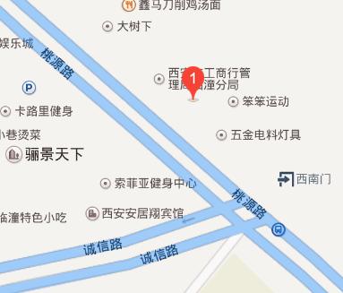 石榴产地-地图