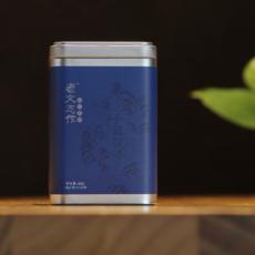 老文志作安化黑茶 荒山手筑茯砖茶 芙蓉山野生原叶 三角袋泡茶包