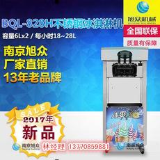 2017旭众新款冰淇淋机 厂家直销