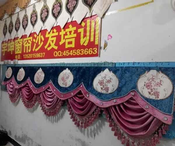 沙发套的裁剪方法/沙发套的制作/定做沙发套价格–网
