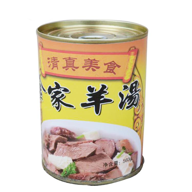 莱芜金家羊汤罐装 560g一罐