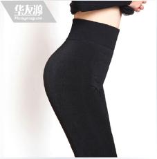 华友源女士保暖打底裤加厚加绒修身显瘦小脚休闲保暖裤靴裤8984