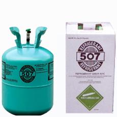 制冷剂R507 混合制冷剂