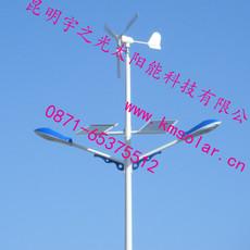 厂家直销一体化风光互补路灯宜良风光互补路灯照明系统风力太阳能路灯高科技产品供应性价高好产品值得信赖