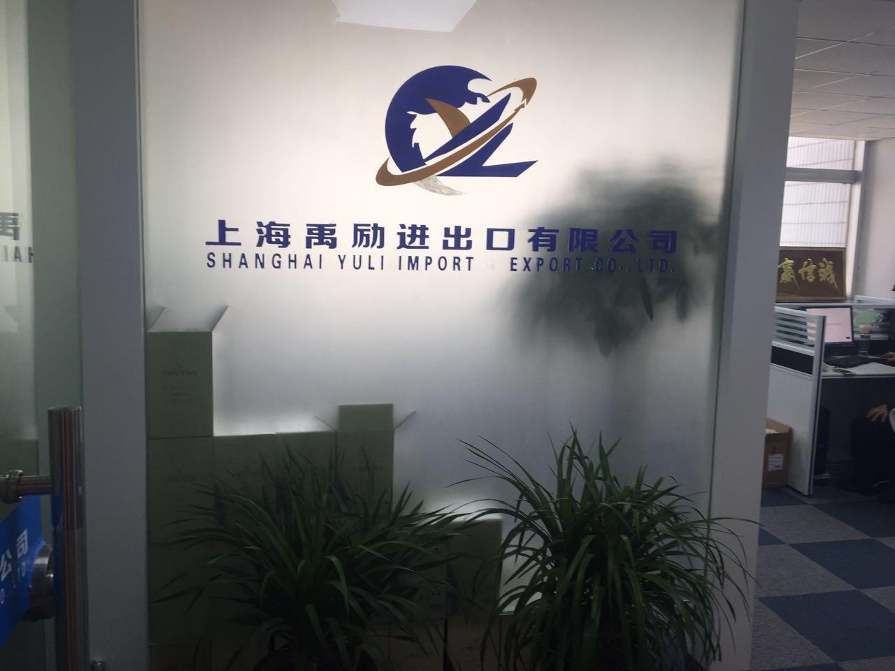 上海洋山港代理清关公司