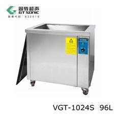 96L工业单槽流量控制设备超声波清洗机
