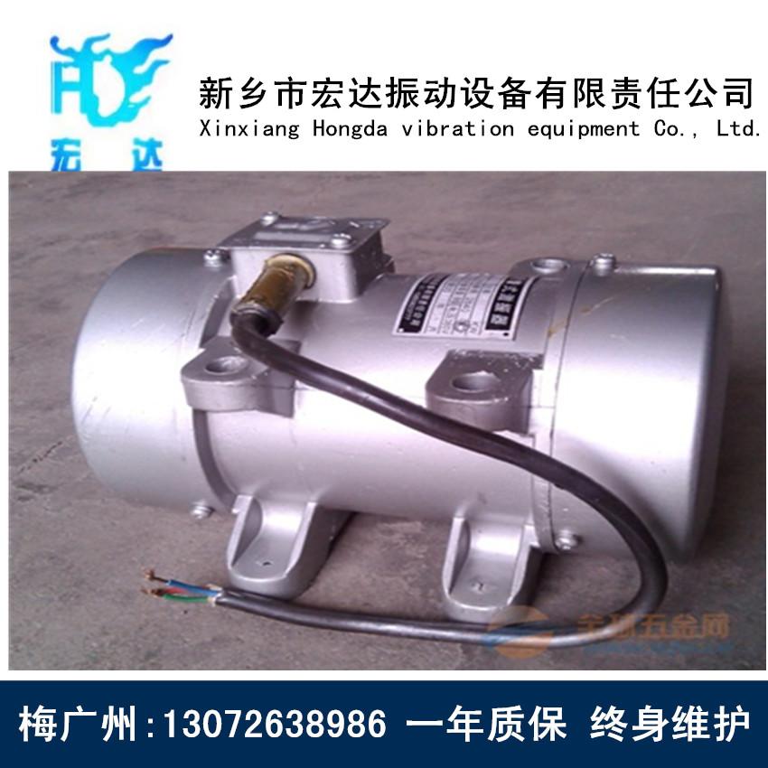 ZW-1.5附着式振动器(0.15KW)
