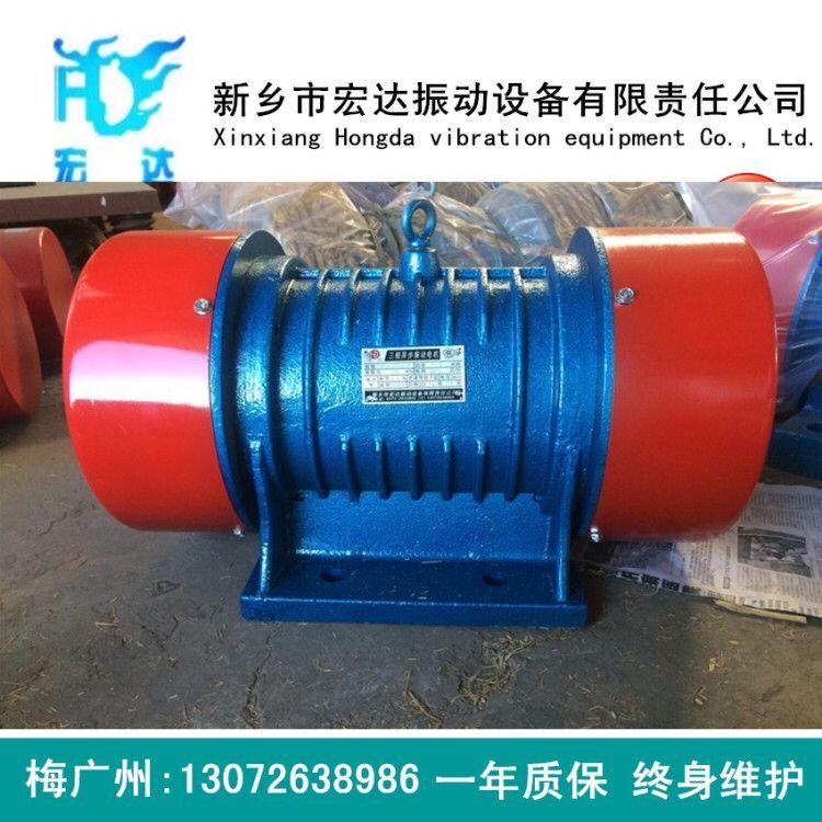 WL-A-80-4振动电机(5.5KW)高品质惯性振动器
