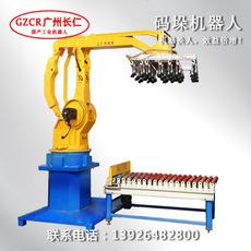 长仁化肥码垛机器人 饲料码垛机器人 粮食机器人 化工原料码垛机器人  厂家直销