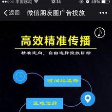 广州微信营销推广|广州微信公众号代运营|广州微信公众号推广