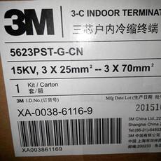 销售美国3M电缆头3M冷缩电缆终端附件5623PST-G-CN