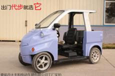 新款老年人四轮电动代步车 电动轿车