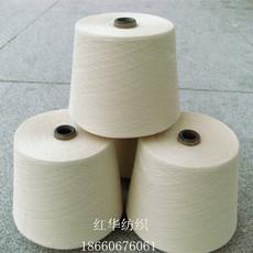 纯棉纱5S 环锭纺纯棉纱5S 针织毛圈纱 棉纱棉线