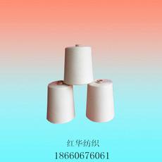 32S全棉纱 环锭纺纯棉纱32S 纯棉纱32S针织用纱