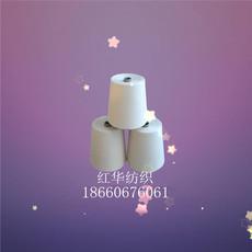 精梳纯棉合股纱32S/2 精梳全棉股线32支/2股 JC32S/2 包漂白