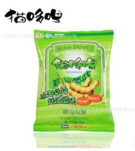 猫哆哩160G酸角果派 蜜饯 特产糖果 休闲食品 超市食品