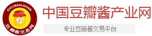 中国豆瓣酱产业网