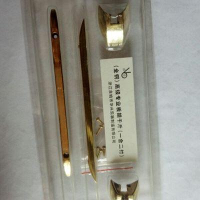 板胡腰码千斤纯铜 高级专业板胡千斤滑道 板胡配件一盒两个