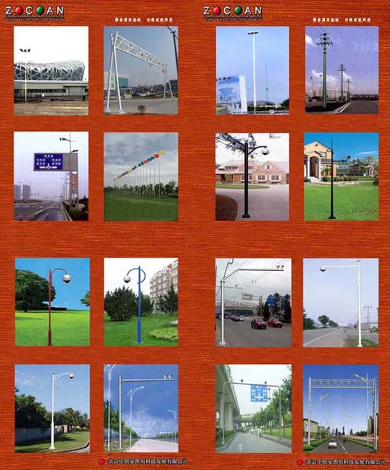 北京高杆灯,监控杆,标志杆,信号杆,电力杆,摄像机杆,旗杆