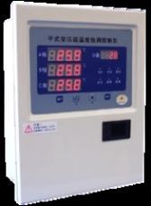顺德干式温控器BWDK-5800干式变压器温控器