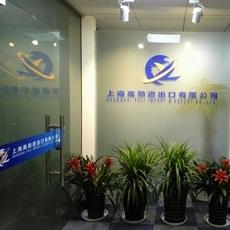 上海二手机械报关公司