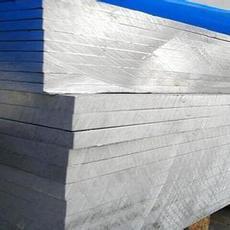 西南铝AL7075铝板,航空铝7075-T651铝板