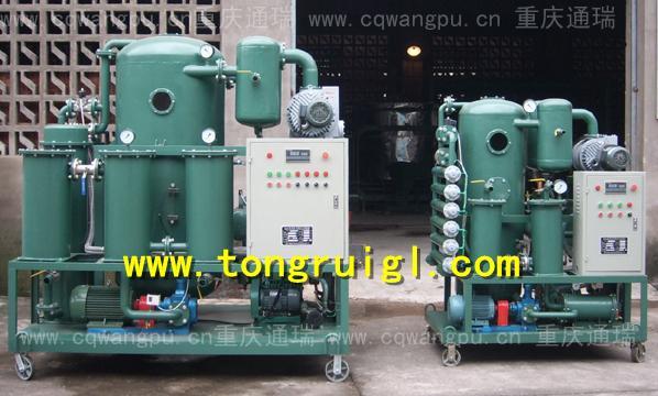 供应ZJA变压器油双级真空滤油机
