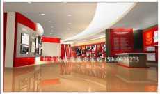 银川教育展厅展陈大纲|教育基地展厅设计制作
