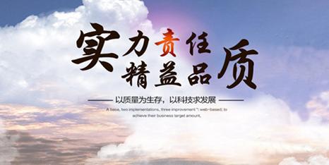 中国认证服务平台
