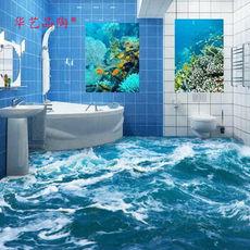 华艺品陶3d卫生间地砖 墙砖 3D瓷砖电视玄关背景墙卫浴瓷砖 防滑瓷砖3D高温烧制釉中彩微晶石