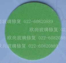 玻璃划痕修复工具3寸绿色玻璃研磨片