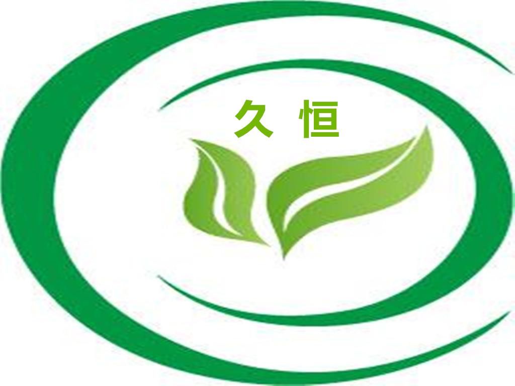 芜湖久恒木业有限公司