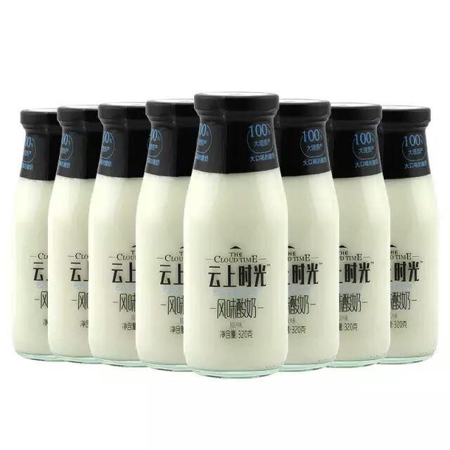 包邮新希望蝶泉云上时光风味酸奶320mlx12瓶 云南特产 大理原产多省免运费非自营