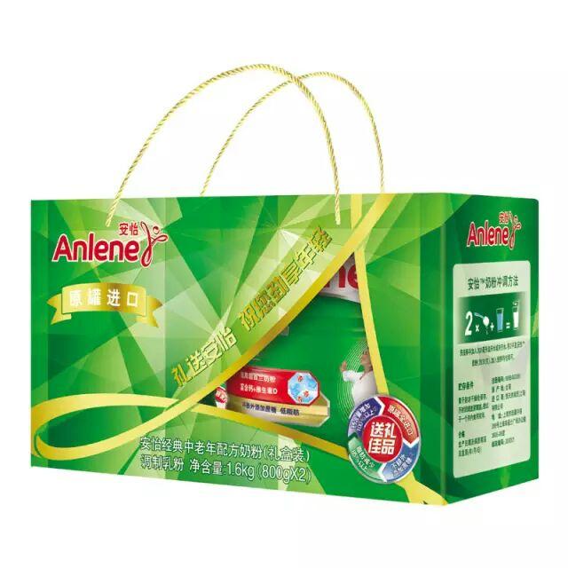 安怡(Anlene)经典中老年配方奶粉 800gx2双罐装 无蔗糖 原罐进口