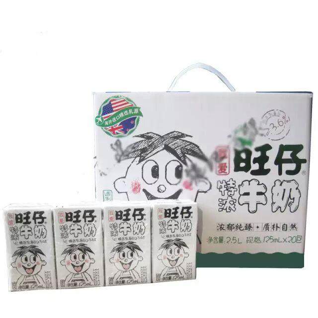 旺旺新品特浓 旺仔牛奶 利乐包 125mlx20礼盒装 儿童复原乳包邮