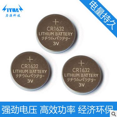 环保3v CR1632 纽扣电池 有上海化工研究院报告 10颗2.5元
