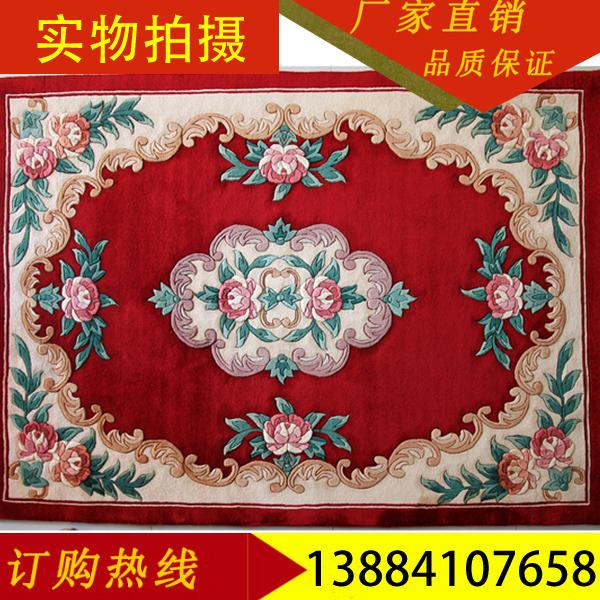 纯手工羊毛地毯   多规格可选  每英尺210元
