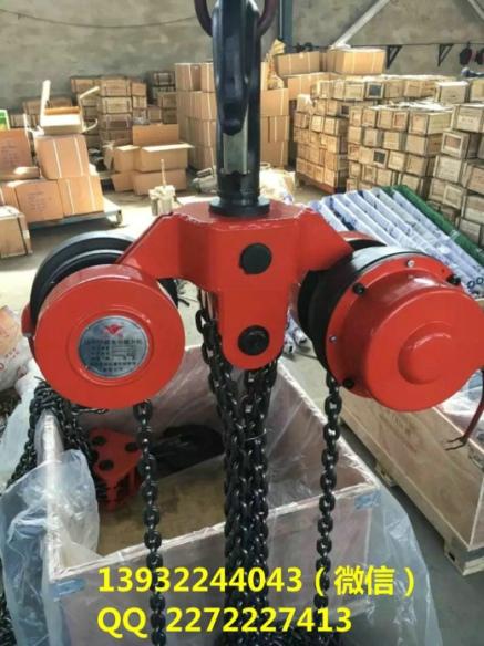 10吨20吨环链电动葫芦焊罐用