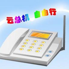 东莞石碣无线电话|石碣移动无线固话|客服中心
