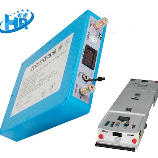 AGV小车锂电池环境监测仪锂电池 24V 10Ah