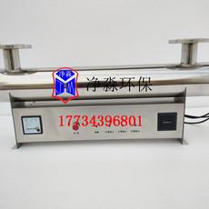 凈淼食品級304不銹鋼紫外線消毒殺菌器 質優價廉