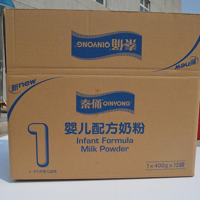 秦俑婴儿配方奶粉 包装箱 五层纸箱三色印刷