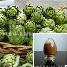 天然朝鲜蓟提取物(洋蓟提取物)10:1 5:1洋蓟酸洋蓟素洋蓟酸3%