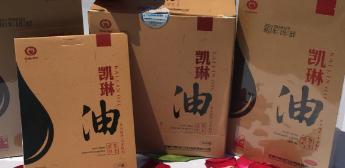 中国山药产业网
