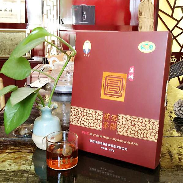 茯砖茶茯茶陕西泾阳茯茶金花普洱正宗茯砖茶特级 滇鸿 500g 口感醇和